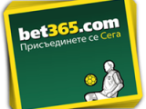 bet365_banner_200x200